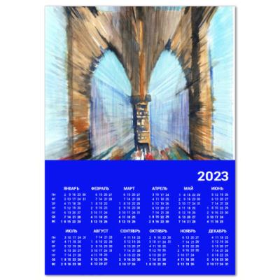 Календарь Бруклинский мост