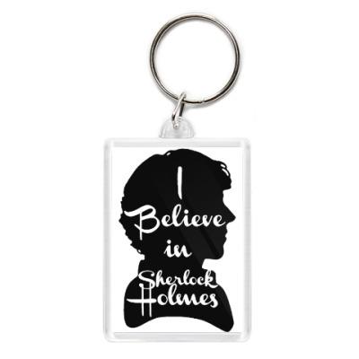 Брелок I Believe In Sherlock Holmes