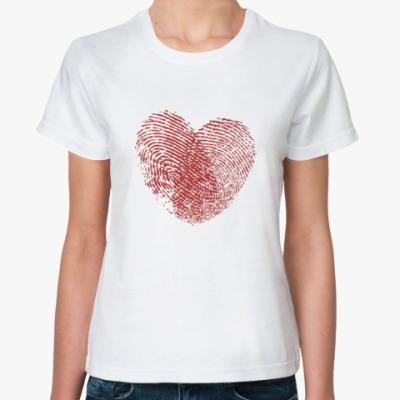 Классическая футболка Сердце из отпечатков пальцев