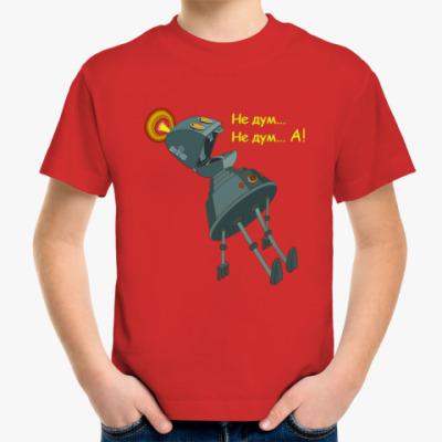 Детская футболка Спасибо, что прилетели