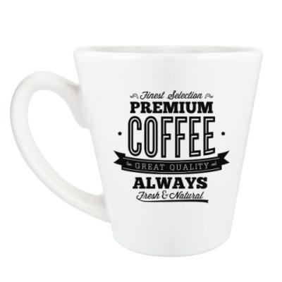 Чашка Латте Лучший Кофе!