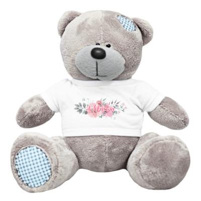 Плюшевый мишка Тедди Невеста / Цветы