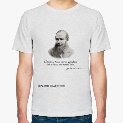 Футболка Меланж. Улыбка Достоевского