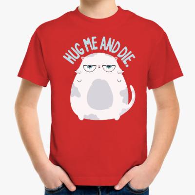 Детская футболка Hug me and die Толстый котик