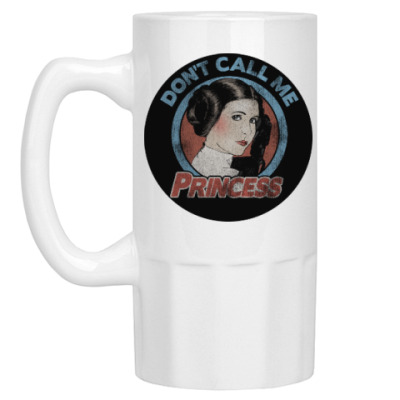 Пивная кружка Star Wars Princess Leia Organa