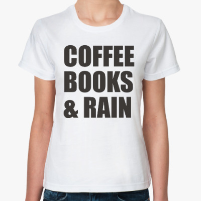 Классическая футболка COFFEE, BOOKS & RAIN