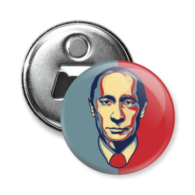 Магнит-открывашка Владимир Путин