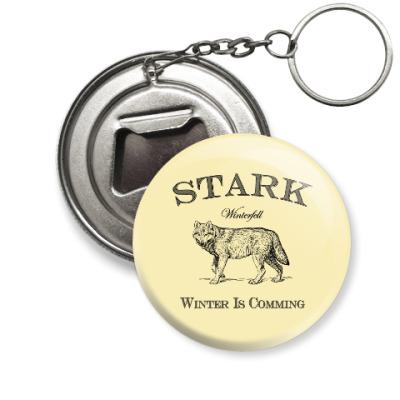 Брелок-открывашка Stark