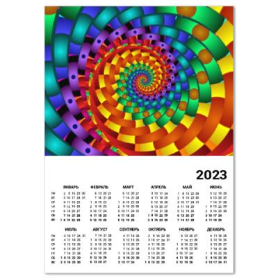 Календарь Радужный вихрь