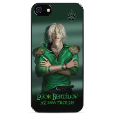 Чехол для iPhone Егор Бертилов бережет твой мобильный (5/5s)