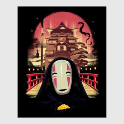Постер Унесенные призраками Миядзаки