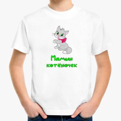 Детская футболка Мамин Котёночек