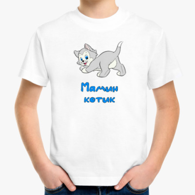 Детская футболка Мамин Котик