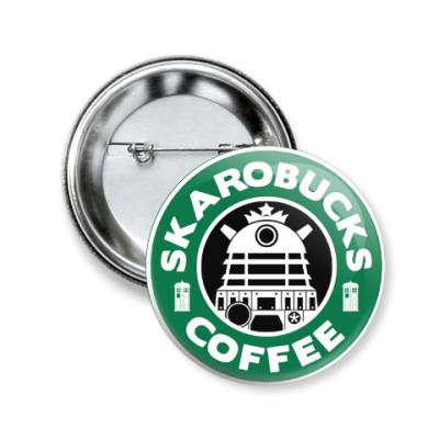 Значок 50мм Skaro Coffee DOCTOR WHO Dalek