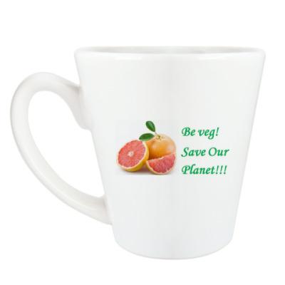 Чашка Латте Грейпфрут. Be veg!
