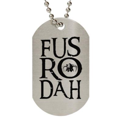 Жетон dog-tag Fus Ro Dah . Skyrim