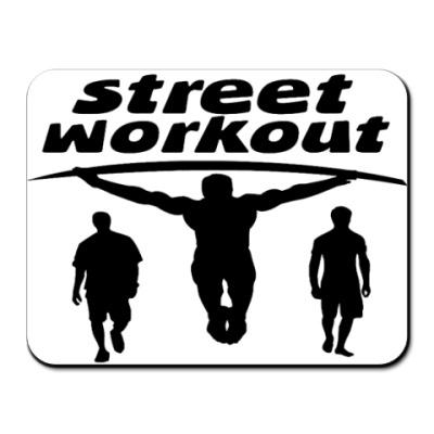 Коврик для мыши Street Workout