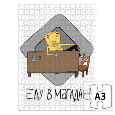 Пазл 'Еду в Магадан'