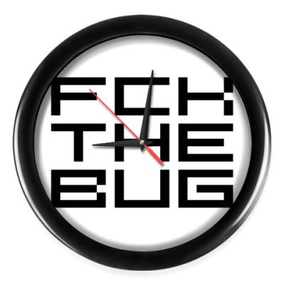 Настенные часы FCK THE BUG