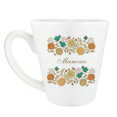 Чашка Латте Мамочке