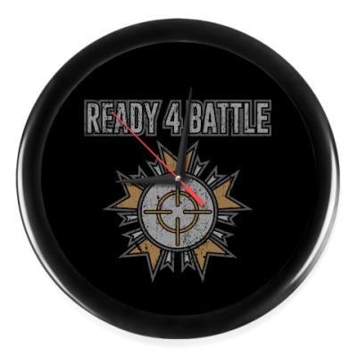 Настенные часы Ready 4 Battle
