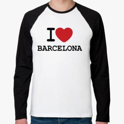 Футболка реглан с длинным рукавом I Love Barcelona