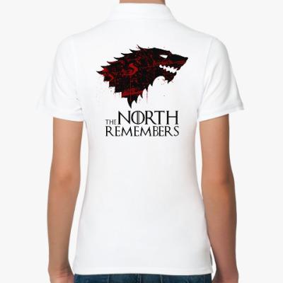 Женская рубашка поло The North Remembers