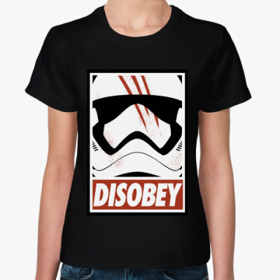 Star Wars: Disobey