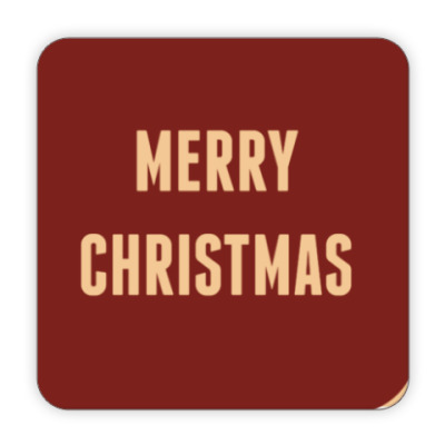 Костер (подставка под кружку) Веселого Рождества