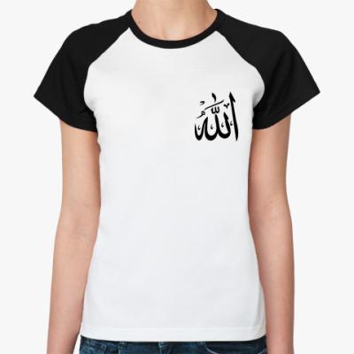 Женская футболка реглан  Аллах
