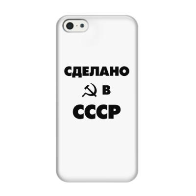 Чехол для iPhone 5/5s Сделано в СССР