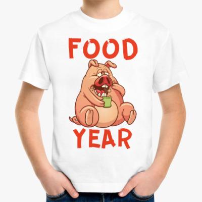 Детская футболка FOOD YEAR
