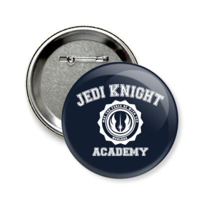 Значок 58мм Jedi Academy