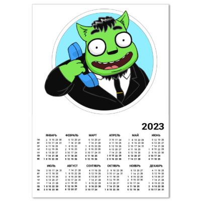 Календарь Звонящий Вольнов