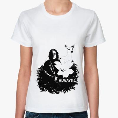 Классическая футболка Snape