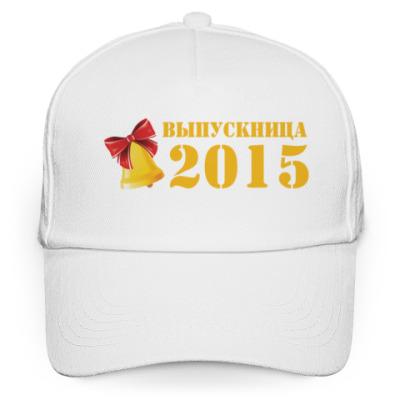 Кепка бейсболка Выпускница 2015