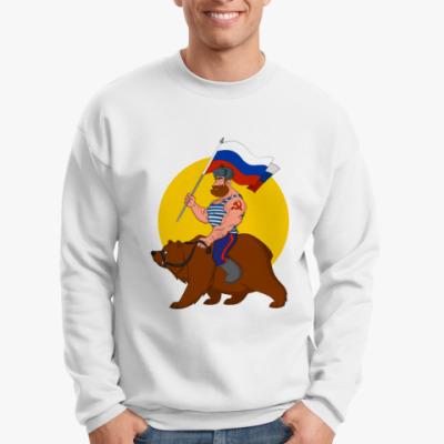 Свитшот Русский на медведе