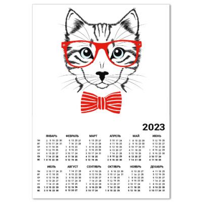 Календарь Кот ученный
