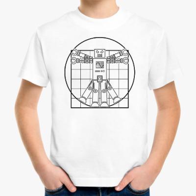 Детская футболка Витрувианский робот
