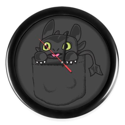 Настенные часы Ночная Фурия в кармане