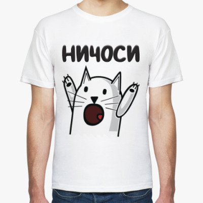 Футболка Ничоси Кот
