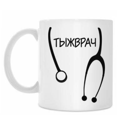 Кружка Для врача