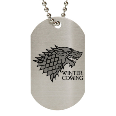 Жетон dog-tag Лютоволк Game of Thrones