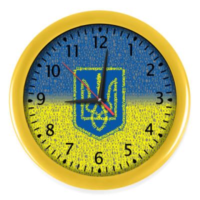 Настенные часы Флаг и герб Украины