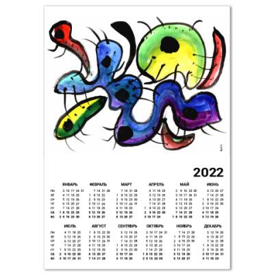 Календарь Настенный календарь A3 2016, белый