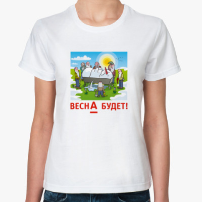 Классическая футболка Футболка весна
