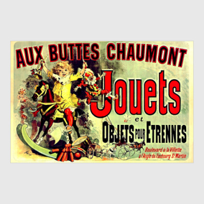 Постер Jouets
