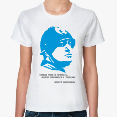 Классическая футболка Бенито Муссолини