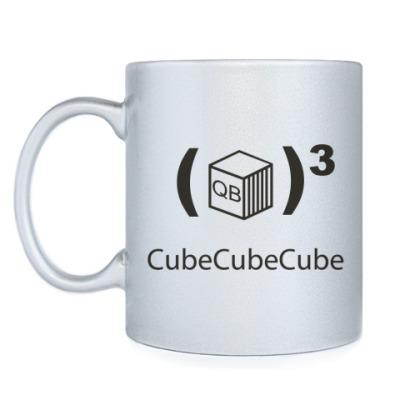 Кружка CubeCubeCube