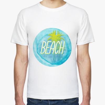 Футболка На пляж